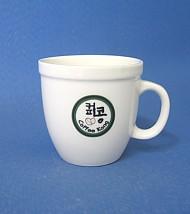 자바(소) 커피콩